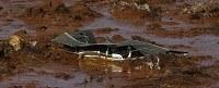 Brasile, il più grande disastro ambientale della storia del Paese