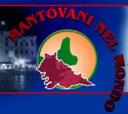 """Prosegue l'attività del progetto """"Mantova-Brasile-Mantova"""""""