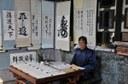 Abbiate altro oltre al mandarino per trovare lavoro in Cina